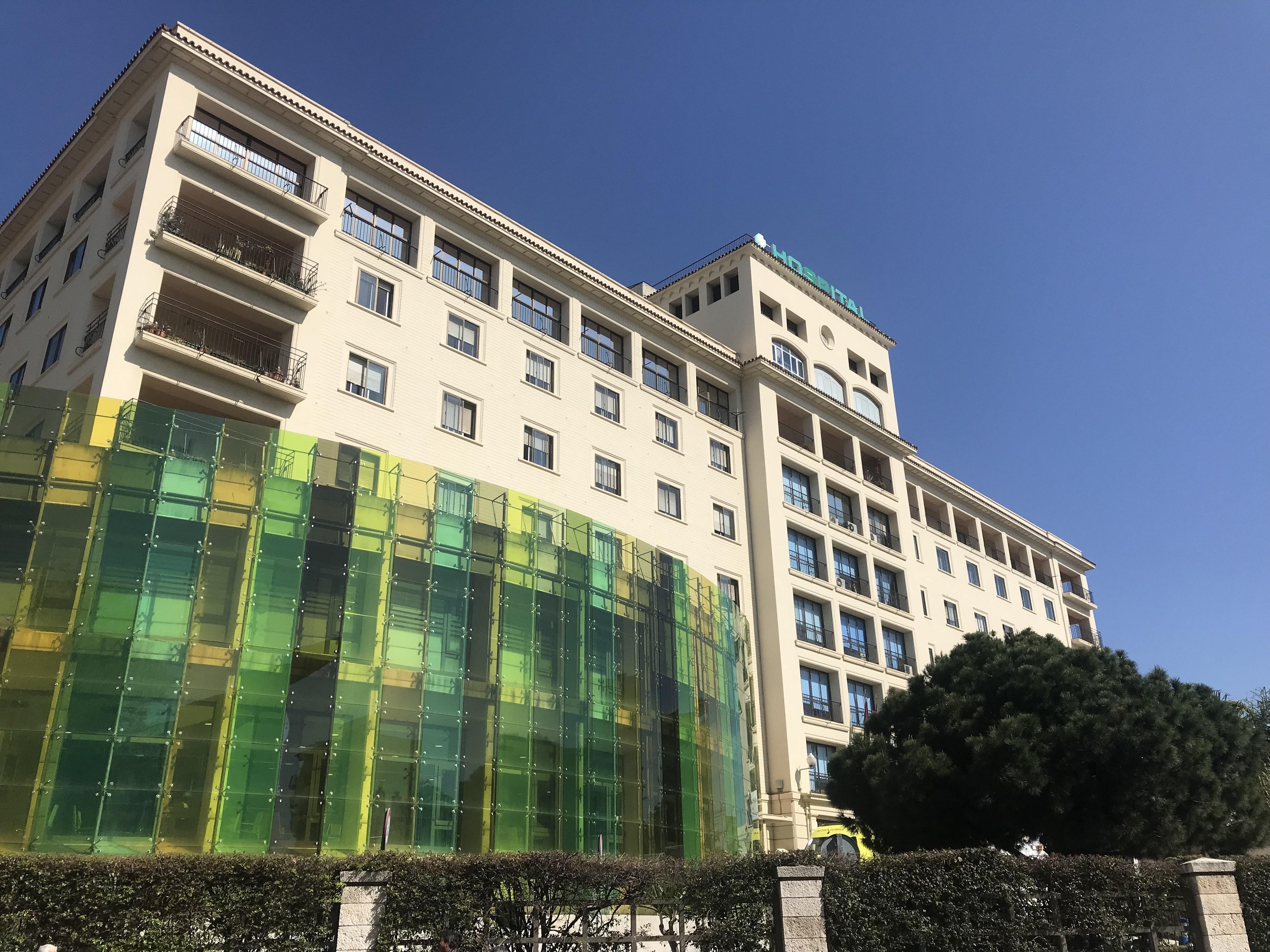 Hospital Regional de Málaga. Fuente: Europa Press.